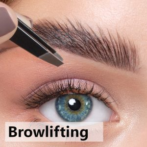 Browlifting